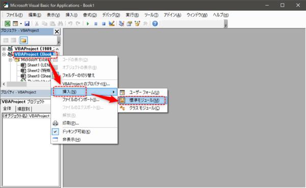 ExcelのVBAを使ってカウントしてみよう!【フォントの色別にセルを数える方法】