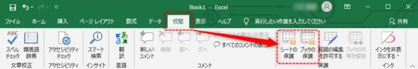 Excelのフィルターの不具合まずココを。 絞り込みのエラー対処法を解説
