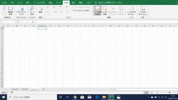 Excelのパスワード忘れの対処法を解説。パスワードの基本的な設定・解除方法も