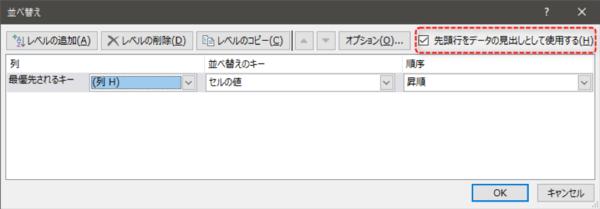 結合セルがあってもOK! Excelでフィルターをかけ、並べ替えするウラワザ解説