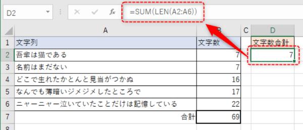 【まとめ】Excelで合計を出す方法。基本のSUM関数周りの代表的な関数や応用技術を解説