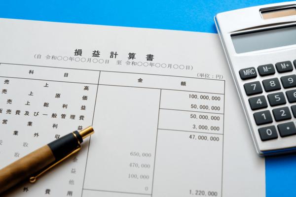 企業の損益計算書を読み解き、営業利益を捉える方法
