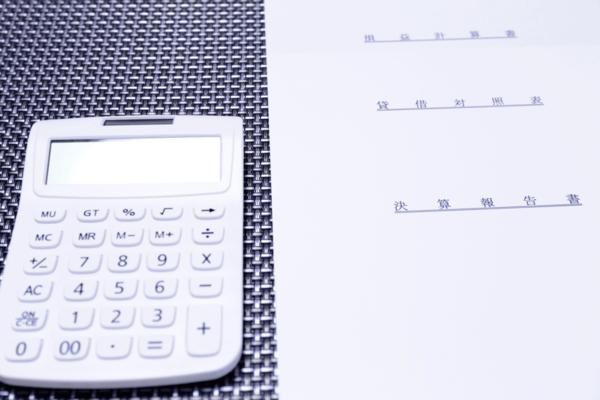 【まとめ記事】販売管理費とは? 基本事項を理解しよう