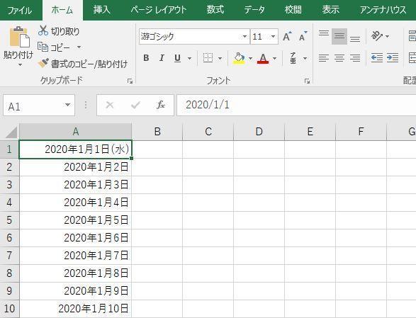 検索せずに曜日を調べたい! Excelで日付から曜日を割り出す2つの方法