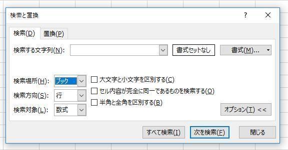 Excelで別シートからデータ検索を行う方法って?