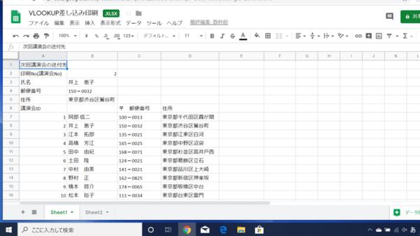 Excelのパスワードに関する基本操作まとめ! 便利機能を覚えよう