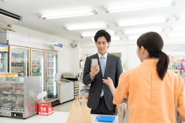 コンビニで電子マネーを使うときの支払いの仕方と注意点