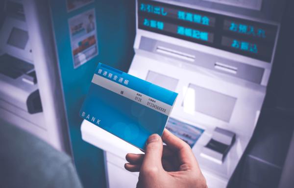 PayPayに銀行口座が登録できない場合の原因と対処法