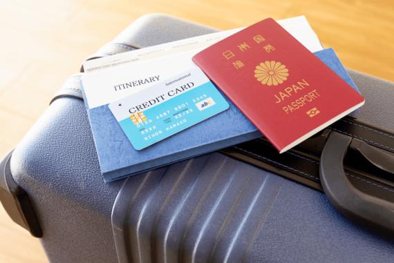 クレジットカード自動付帯の海外旅行保険は使える?