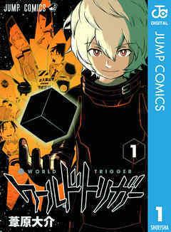 超アツい! 少年漫画ランキングTOP20 絶対読んでおきたい人気&おすすめ作品は?