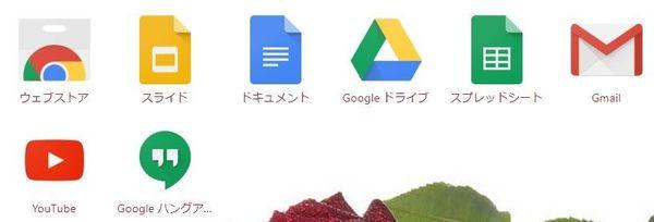 【web面接】Googleハングアウトを使うときの準備と操作手順について解説