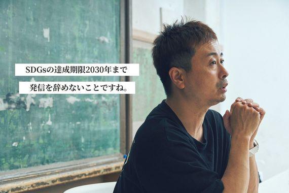 「日本を変えられるのは君たちしかいない」芸人、河本準一さんが発信し続ける理由とは?