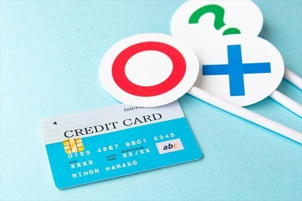 初めてのクレジットカードはどんなカードがおすすめ?選び方や注意点を解説