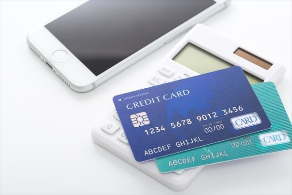 ポイント還元率が高いおすすめのクレジットカードは?お得な活用方法もご紹介