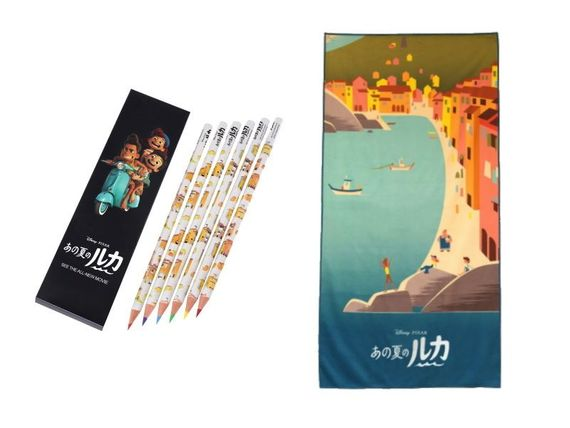 ※受付終了※ディズニー&ピクサー最新作『あの夏のルカ』オリジナルグッズを3名様にプレゼント!