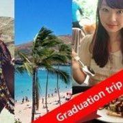 【卒業旅行】出発前に確認しよう! 海外旅行の手引き