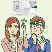 18~25歳限定クレジットカードって? 本当にフレッシャーズが持つべきなのか疑ってみた。