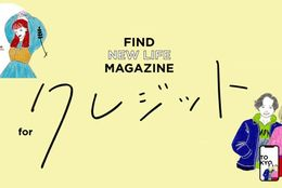FINED NEW LIFE MAGAZINE forクレジット