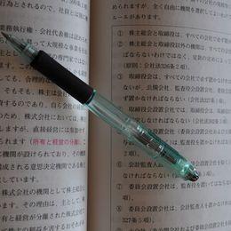 日本最難関の司法試験に合格するために知っておくべきこと