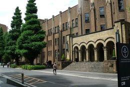 青学の向かいにある謎の建物、3分で理解する国連大学