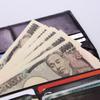 「0円」から「100万円」まで! 友だちに貸せるお金の限界はいくら?